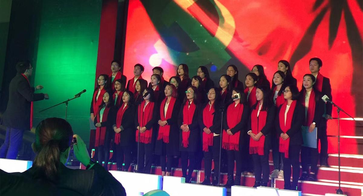 2018年1月集翔网大党支部年会表演《我爱你中国》诗词朗诵和合唱